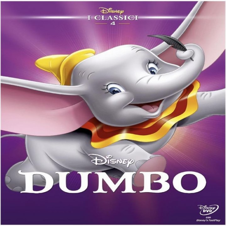 CINEFLOWER | DUMBO